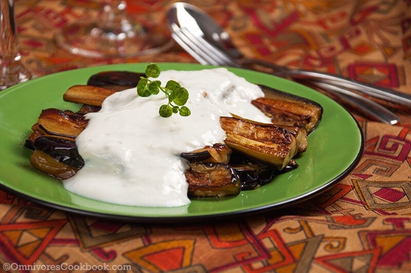 Turkish-Eggplant-with-Yogurt