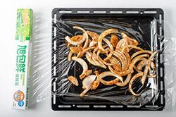 Mongolian Roasted Lamb Breast Cooking Process | omnivorescookbook.com