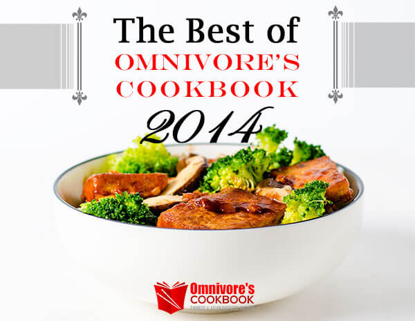 The Best of Omnivore's Cookbook 2014 Cover | omnivorescookbook.com