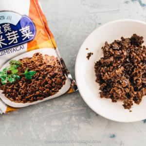 Sui Mi Ya Cai - Sichuan Fermented Mustard Greens