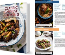 Classic Chinese Cooking Banner