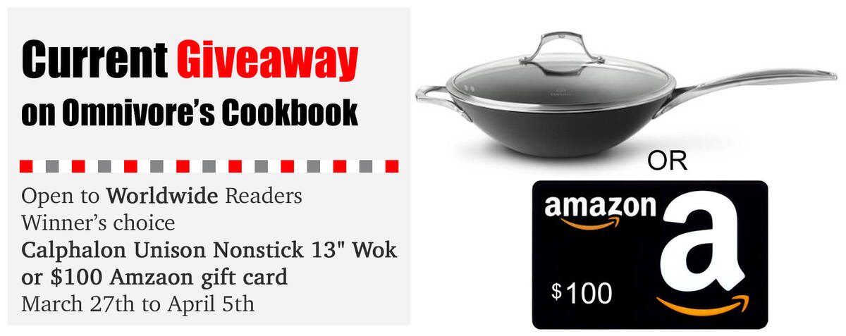 March Giveaway | omnivorescookbook.com