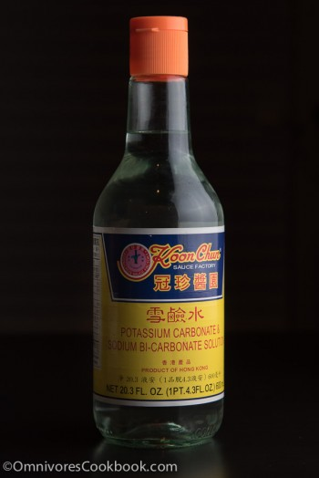Kansui | omnivorescookbook.com