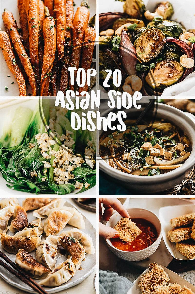 20 Quick And Easy Asian Side Dishes Omnivore S Cookbook