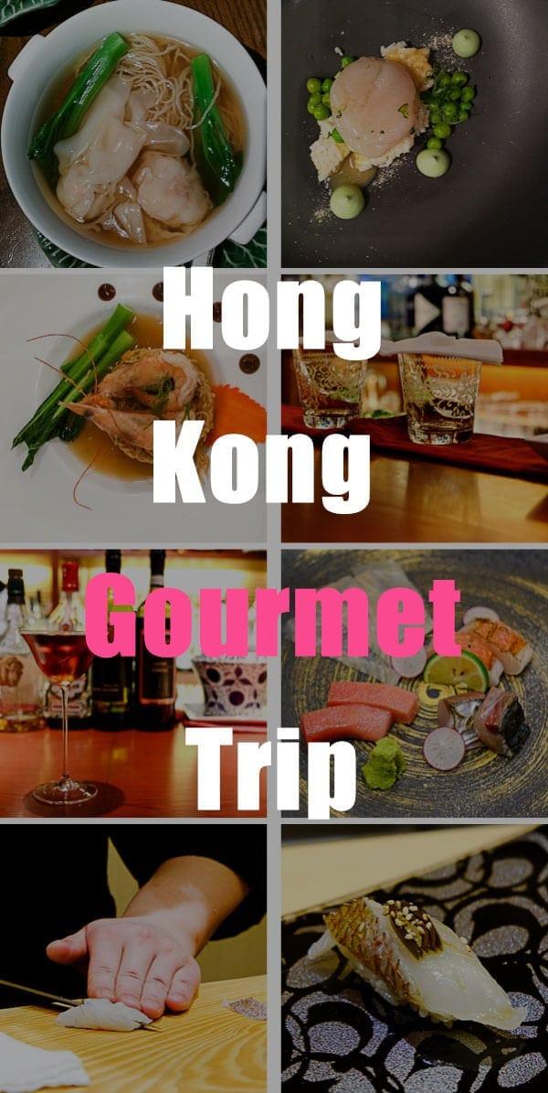 Hong Kong Gourmet Trip | omnivorescookbook.com