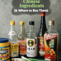 An introduction to 19 essential Chinese ingredients that will help you recreate Chinese restaurant dishes in your own kitchen.
