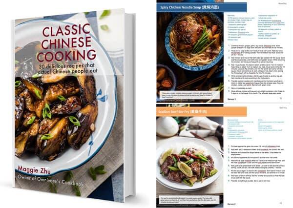 Classic Chinese Cooking | omnivorescookbook.com