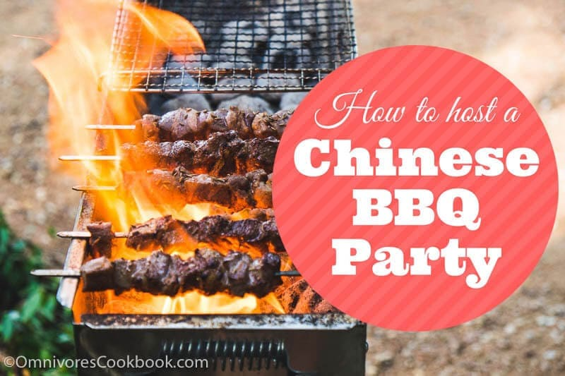 How to host a chinese bbq party omnivore 39 s cookbook for What to serve at a bbq birthday party