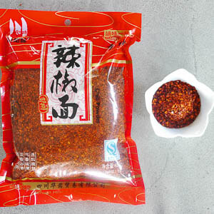 Sichuan Chili Flakes - Very Hot