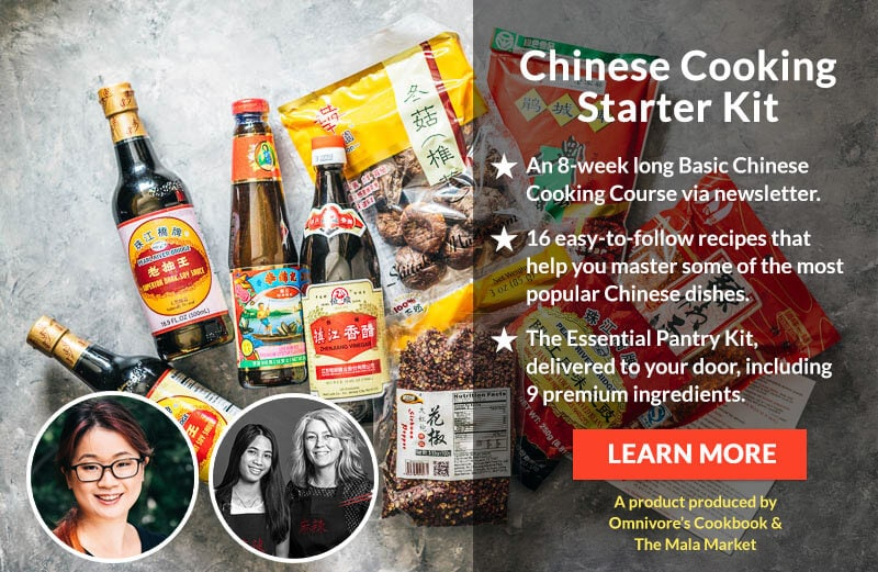 The Chinese Cooking Starter Kit Banner