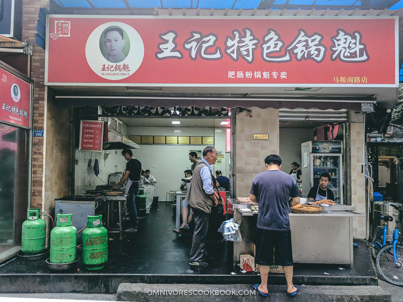 Top 10 Sichuan Street Food in Chengdu - Guo Kui (Deep Fried Meat Pies)