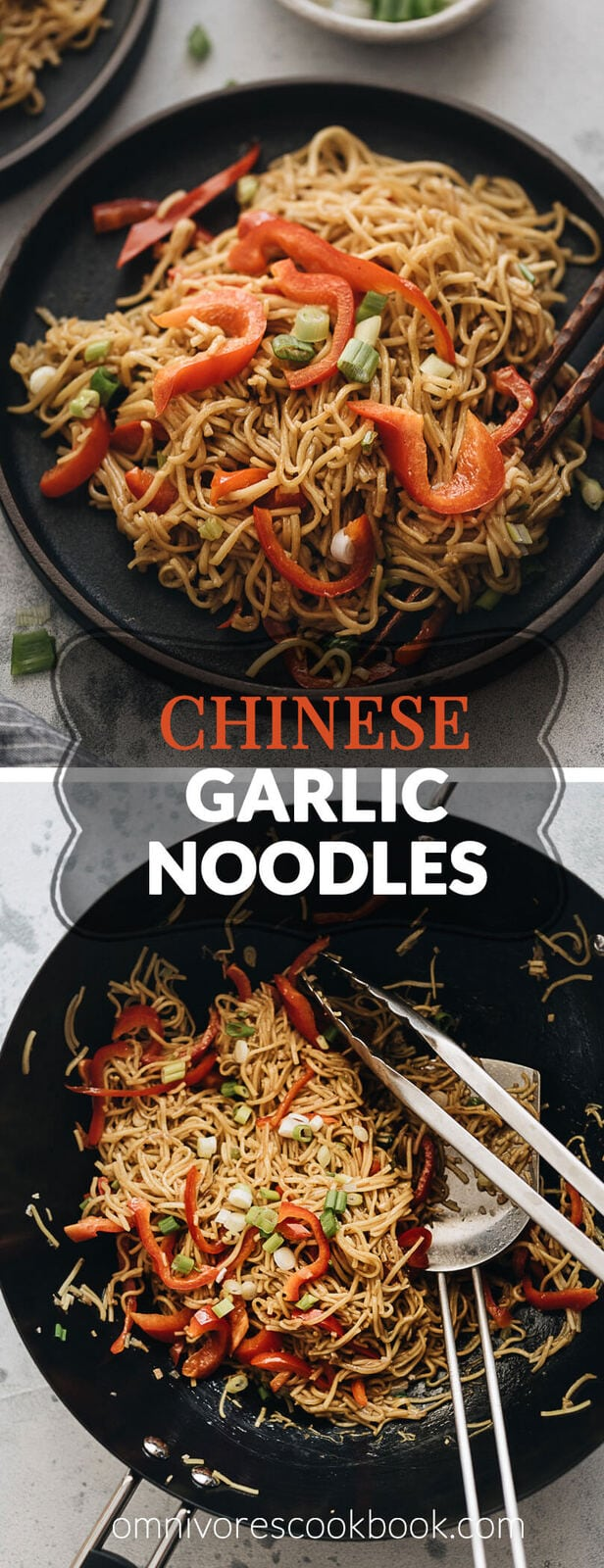These Chinese-style 15-minute garlic noodles are so fast to prepare and perfect for your weekday dinner. The lightly charred noodles are tossed with a rich, savory, gingery, garlicky sauce and a touch of nutty sesame oil. So simple, yet addictively good! {Vegetarian and Vegan adaptable, gluten-free adaptable} #recipes #asian #easy