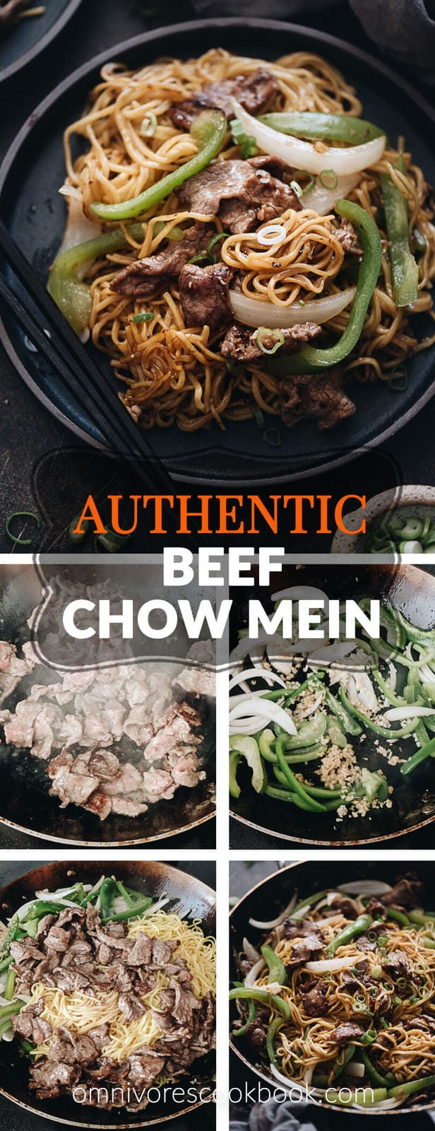 Chinese Beef Chow Mein 牛肉炒面 Omnivore S Cookbook