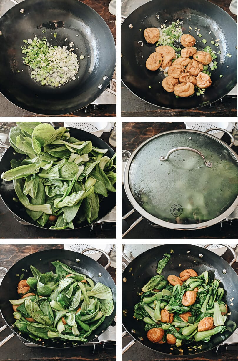 Stir fried baby bok choy with gluten balls step by step photos