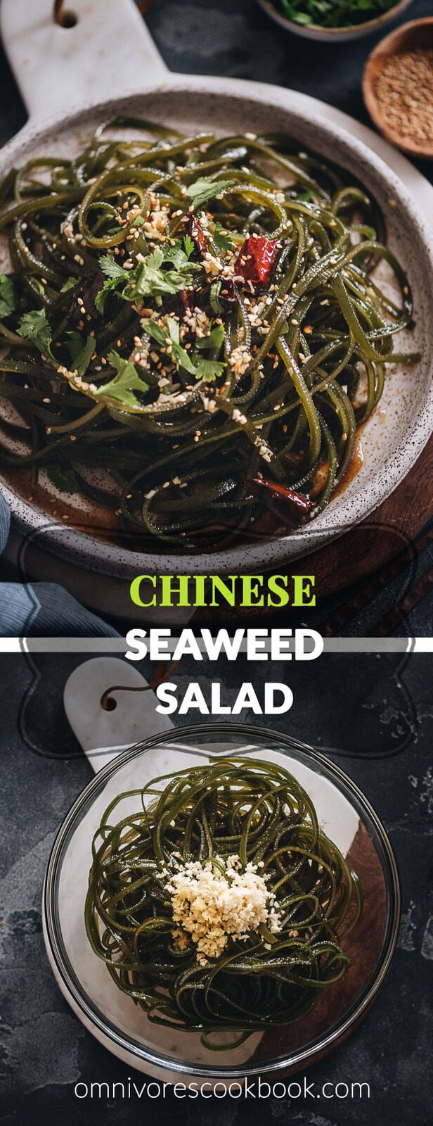 Chinese Seaweed Salad - Tender meaty seaweed salad served in a savory, sour, and garlicky sauce. It's very easy to make and is a perfect cold appetizer to add nutrition to your meal in the summer. {Vegan}