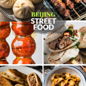 An Introduction to Beijing Street Food