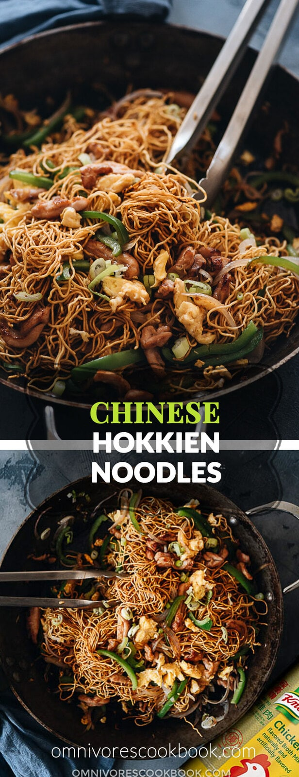 Hokkien Noodles (福建炒面, Hokkien Mee) - A super rich and fragrant one-pan meal that contains tender chicken bites, crispy veggies, and tender noodles. Learn how to make these easy restaurant-style fried noodles without a wok!