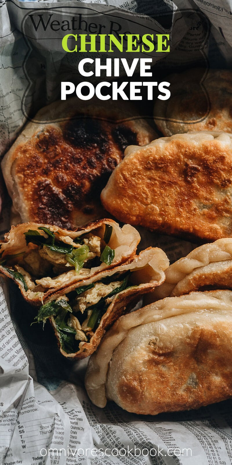 Chinese Chive Pockets (韭菜盒子, Chinese Chive Dumplings) | The super crispy and thin dough is stuffed with a hearty, savory filling made with Chinese chives and scrambled eggs. They're easier to make than potstickers and have all the goodness that dumplings have, only more satisfying!