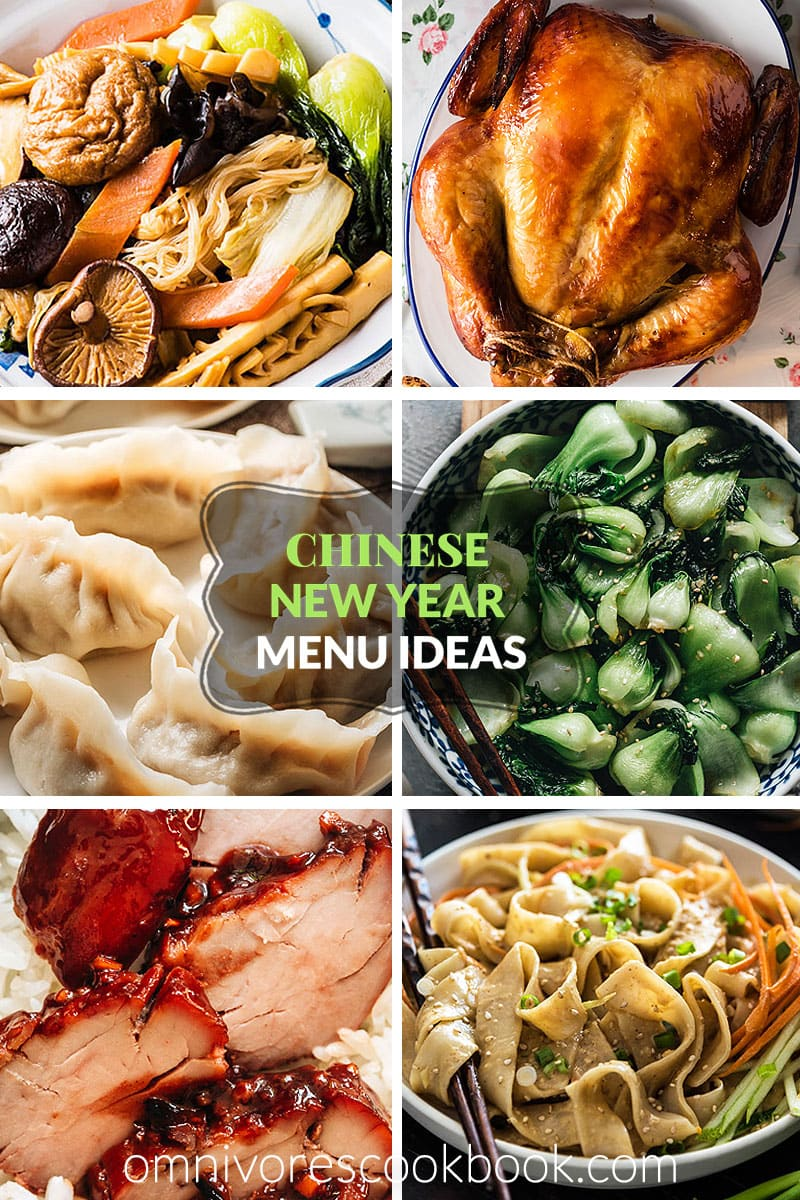 Chinese New Year Menu Ideas | Some Chinese New Year menu ideas to help you plan for your dinner party! I've planned a few themes for everyone, no matter whether you want to celebrate the Lunar New Year in the traditional style or entertain guests from all over the place.