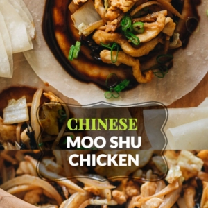 Moo Shu Chicken | A hybrid of authentic Chinese and American Chinese food, moo shu chicken makes a refreshing and delicious dish that's better than the Chinese restaurant version. Tender juicy chicken, crisp napa cabbage, crunchy bamboo shoots, and wood ear mushrooms are quickly cooked in a savory and lightly sweet sauce. Serve either with moo shu wrappers or steamed rice and you'll have a healthy and delicious meal.