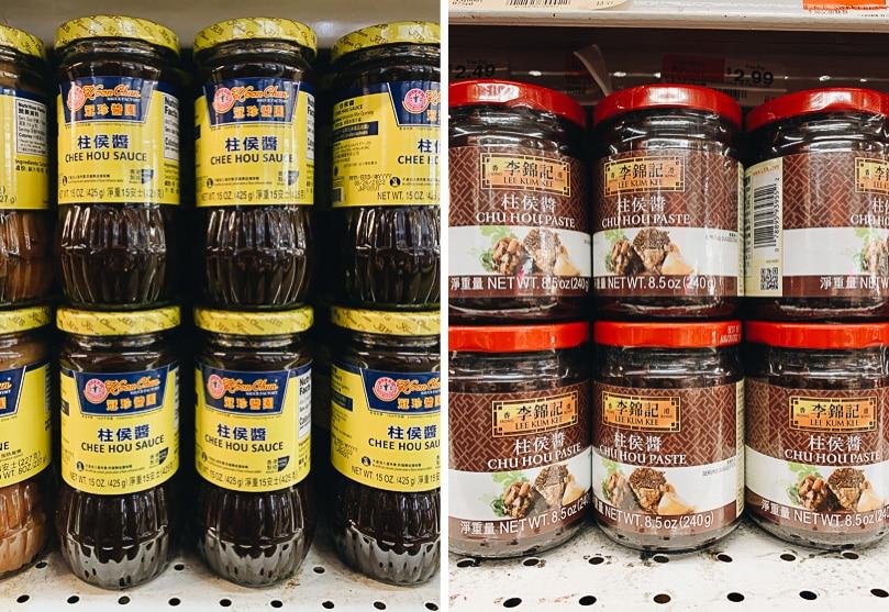 Chee Hou Sauce, 柱候酱, Zhu Hou Jiang, Chou Hou Sauce