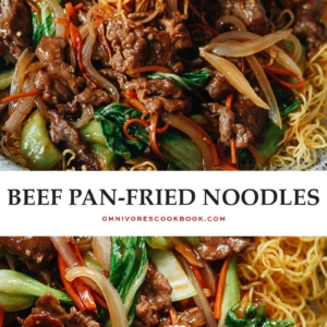 Turn your kitchen into a Chinese restaurant by making crispy pan fried noodles with juicy beef in a rich and savory sauce that tastes too good to be true!