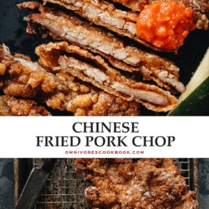 Satisfy your appetite and budget with these flavorful, juicy-on-the-inside, crispy-on-the-outside Chinese fried pork chops for dinner. {Gluten-Free Adaptable}