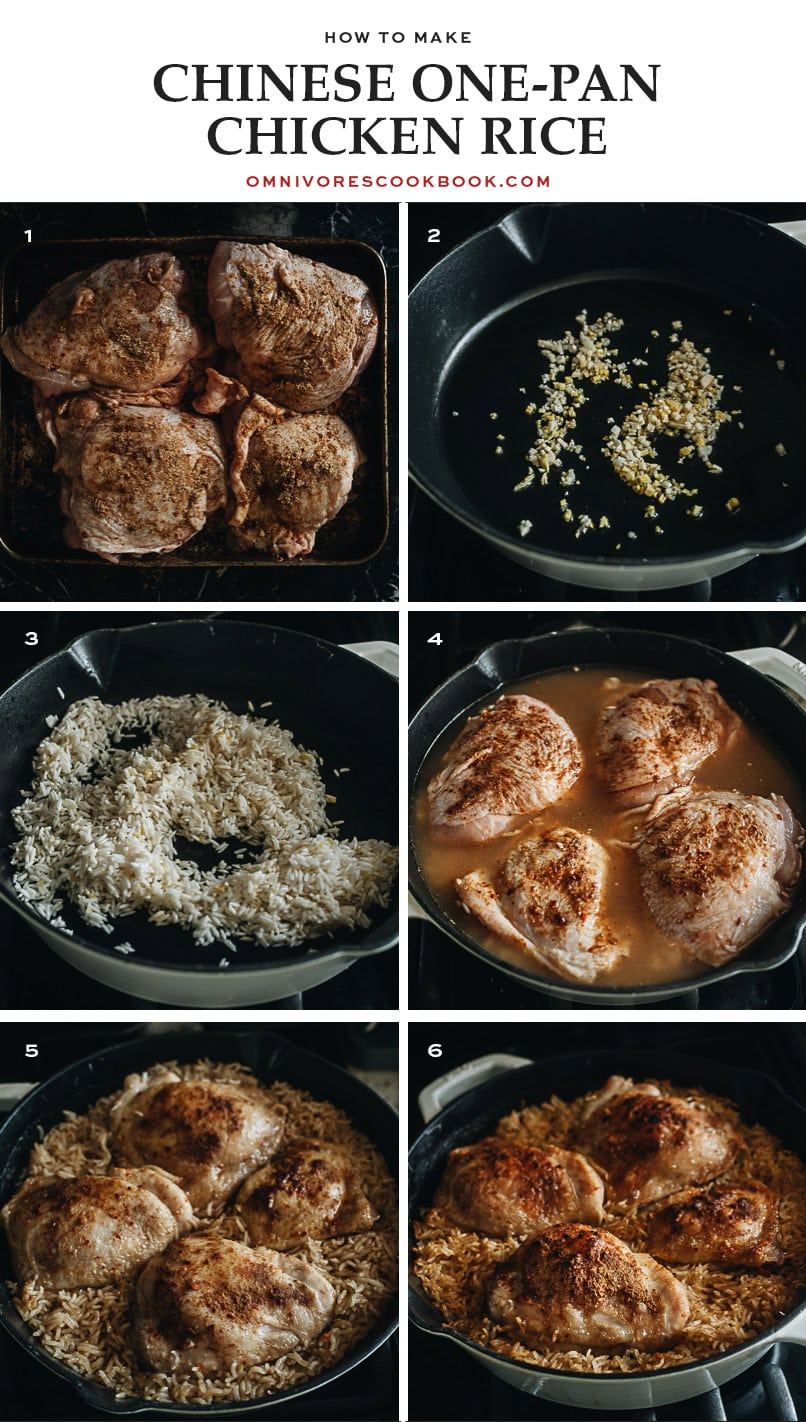 Cooking one pan Chinese chicken and rice step-by-step