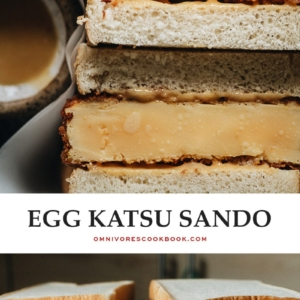 This Shake Shack egg katsu sando copycat recipe makes for the perfect special weekend brunch for any egg lover!