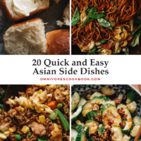 Discover Asian side dishes that you can use to round out any meal for an exotic flair that gets on your table fast!