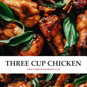 Authentic Chinese restaurant-style flavors abound in this three cup chicken recipe that is simple to make with absolutely aromatic results. {Gluten-Free Adaptable}