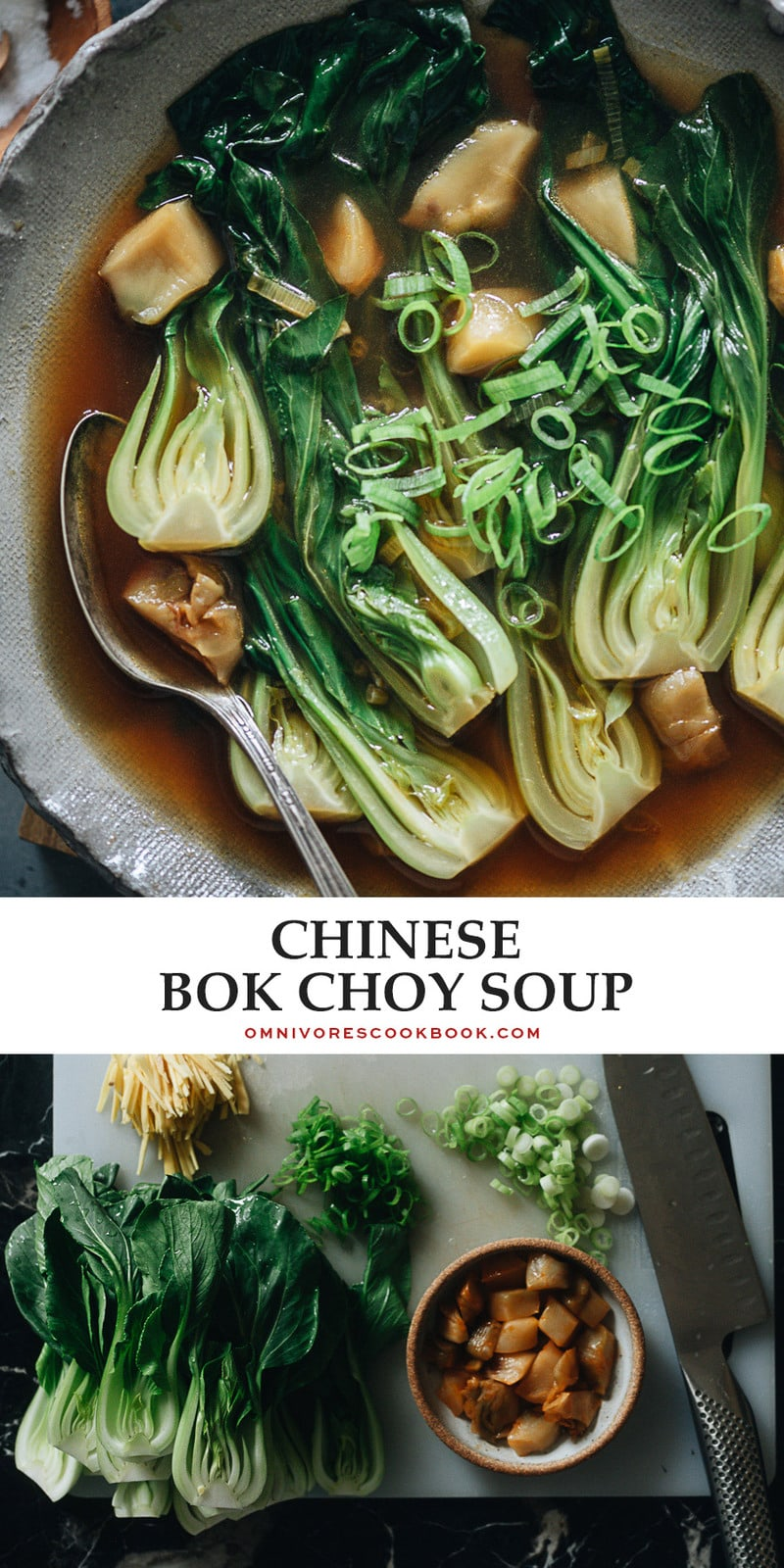 Try this truly Chinese-style bok choy soup for a uniquely savory and flavorful way to enjoy more vegetables with your dinner. {Gluten-Free, Vegan}