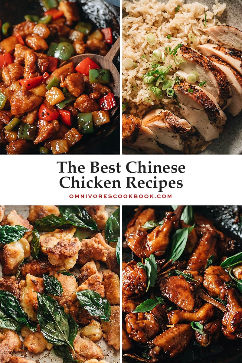 23 Best Chinese Chicken Recipes Omnivore S Cookbook
