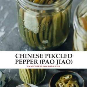 This quick and easy version of Sichuan pickled peppers, also known as pao jiao, gives you a mildly salty and sour flavor to top off your favorite recipes. {Vegan, Gluten-Free adaptable}