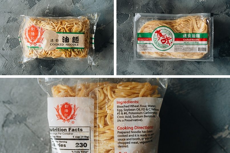 Chinese cooked noodles (You Mian)