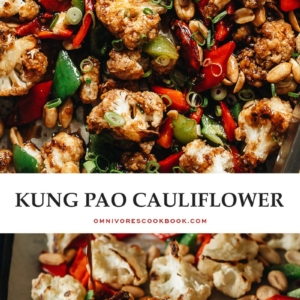 The bold flavors of kung pao chicken come alive with kung pao cauliflower, a vegetarian version of the classic takeout dish! {Vegan-Adaptable}
