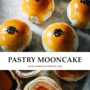 Try something new for the Mid-Autumn Festival with the puff pastry mooncake known as Dan Huang Su, featuring flaky layers of pastry crust stuffed with a sweet filling and salted duck egg yolk.
