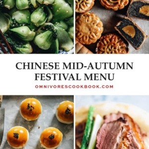 Celebrate this year's Chinese Mid-Autumn Festival with an array of dishes and pastries that combine traditional and modern elements.