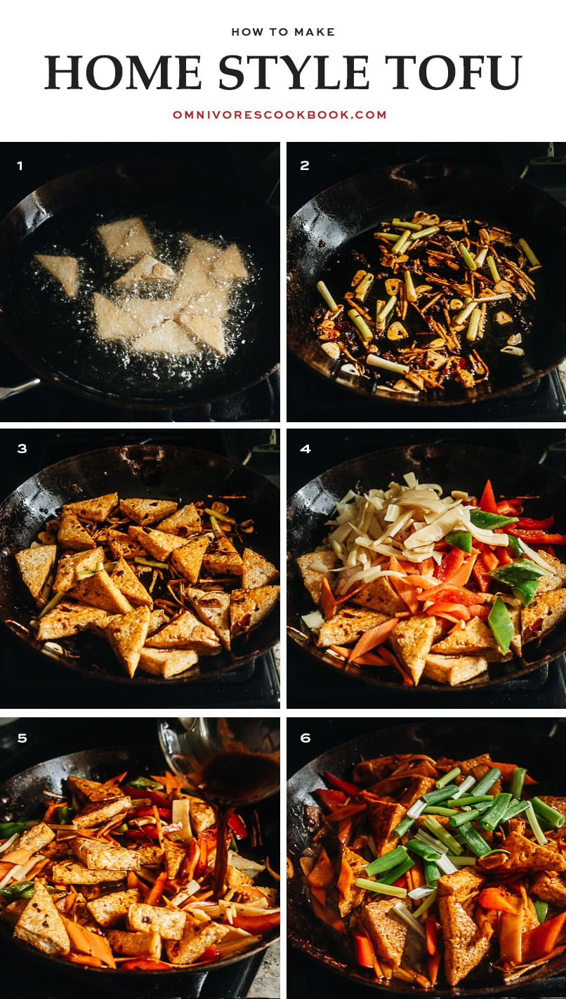 How to make home style tofu step-by-step