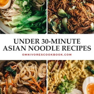 17 Under 30-Minute Asian Noodle Recipes - Why wait for takeout? These super-quick Asian noodle recipes will be on your table in a flash, giving you all the delicious and savory flavors you crave on the spot!