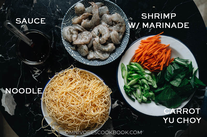 Ingredients for making XO noodles