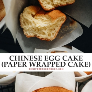 Super fluffy and light in texture, Chinese egg cake is a traditional dessert in a perfectly portable muffin size that makes a delightful way to start your day! The recipe uses only eight ingredients and they are all natural. The sugar level is super low yet they taste delightful, so you can eat them for breakfast or any time of day without guilt.