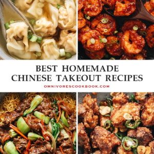Chinese takeout dishes are always a treat, aren't they? But waiting is the hardest part. Or if you don't live in an area with a great Chinese restaurant, even takeout is out of the question. Instead of waiting for your order to be delivered or going to pick it up, why not learn how to make your favorite Chinese takeout dishes yourself?