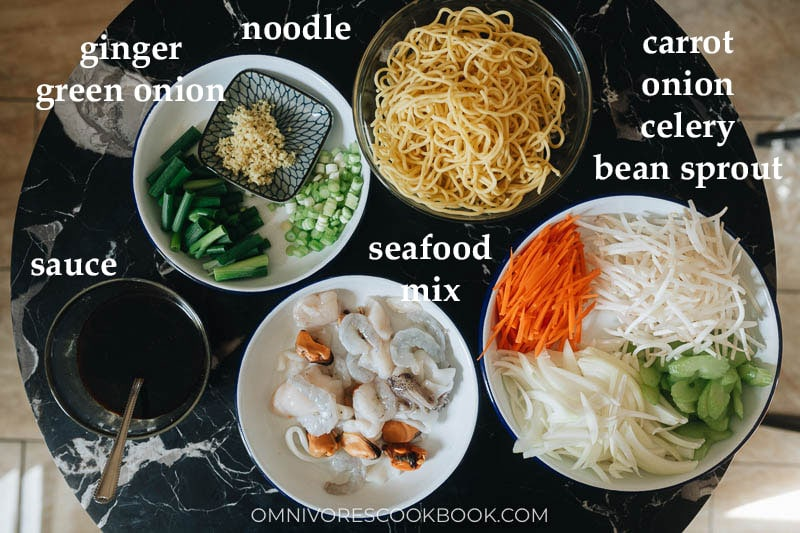 Ingredients for making seafood chow mein