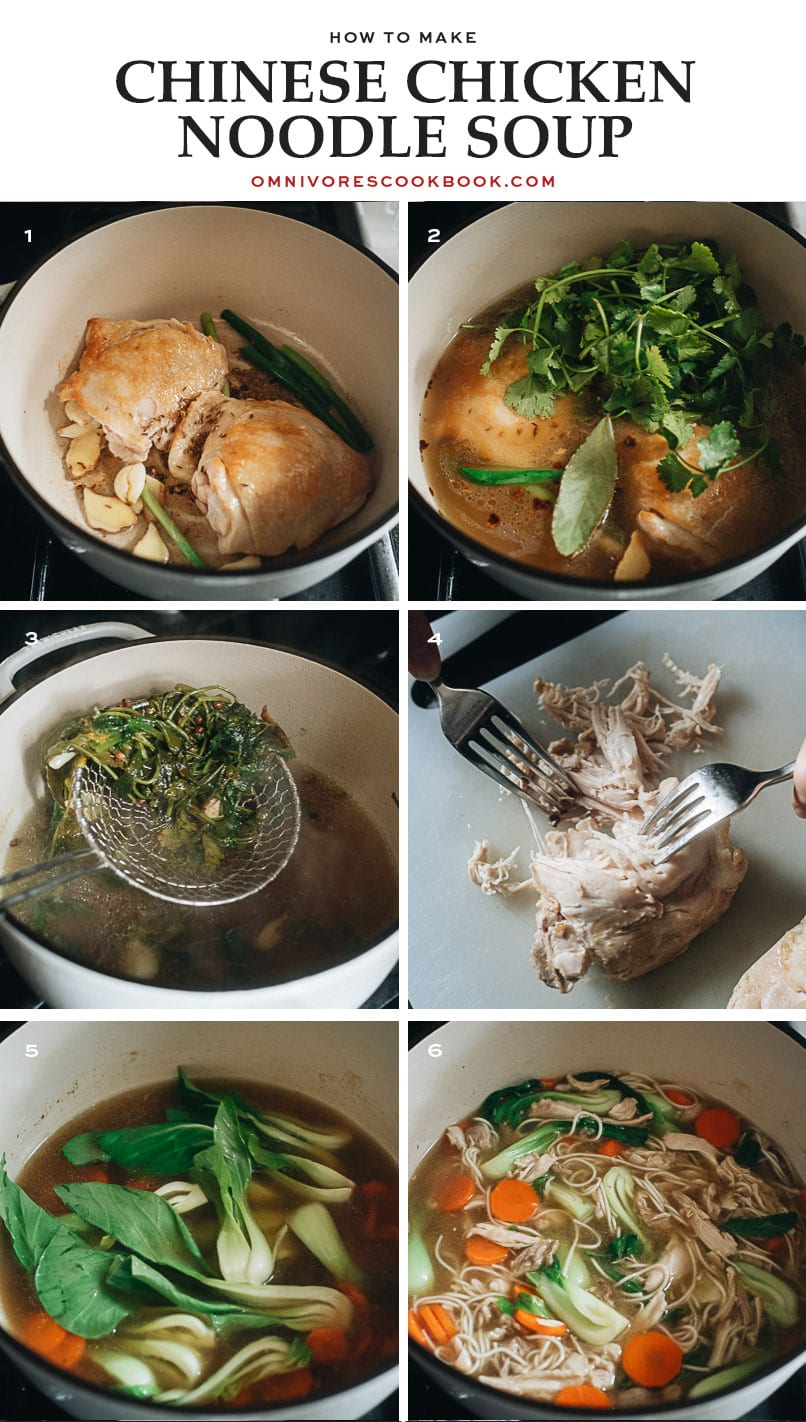 Chinese chicken noodle soup cooking step-by-step