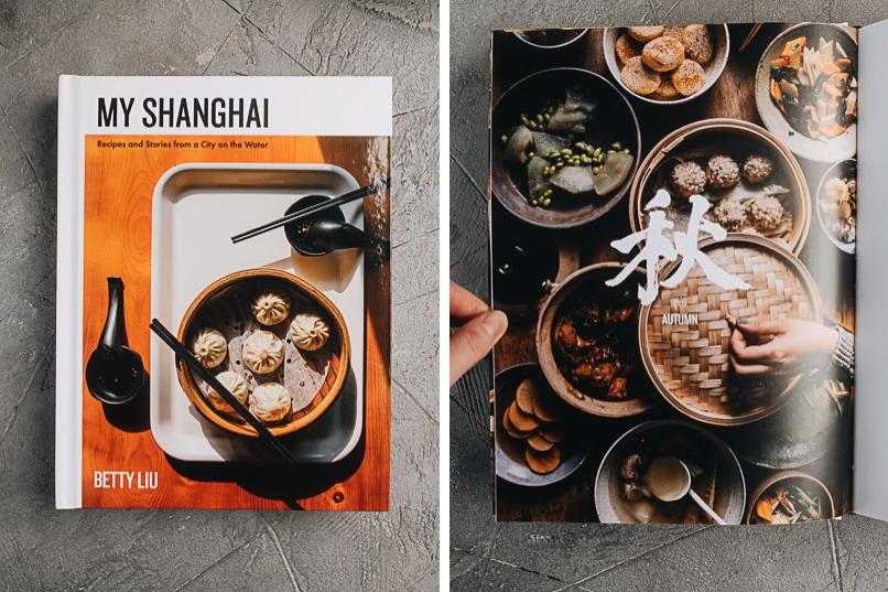 My Shanghai cookbook