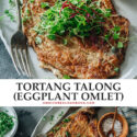 Take a bite of Filipino cuisine with tortang talong, a tasty dish of smoky tender eggplant and savory browned eggs for a fragrant and satisfying delight!