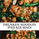 Savory brown sauce bejeweled with colorful veggies, chicken, and rice noodles make these drunken noodles (Pad Kee Mao) a fantastic 15-minute meal you can whip up any time!