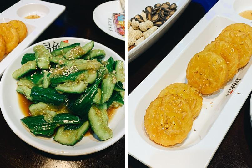 Cold appetizer at Xun Yu Si Kao