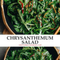Chrysanthemum salad is a simple, refreshing, and herbaceous dish that makes a perfect complement to any Asian meal.